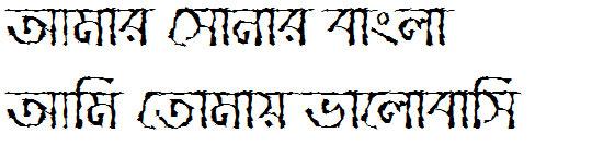 CharuChandan HardStroke Unicode Bangla Font