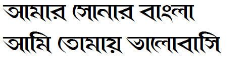 Bishakha Bangla Font