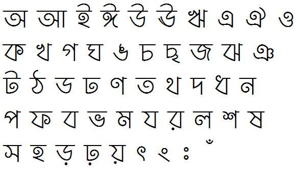 Charukola Bangla Font