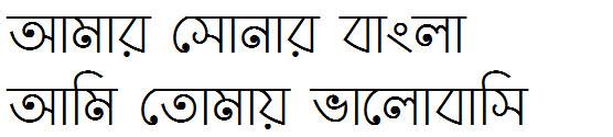 Charukola Round Head Bangla Font