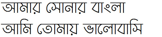 Charukola Unicode Bangla Font