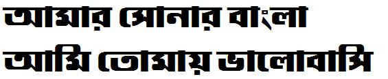 Dipangkar Bangla Font