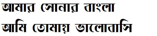 Ekushey Lekhani Bangla Font