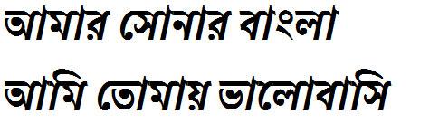 Galada Bangla Font