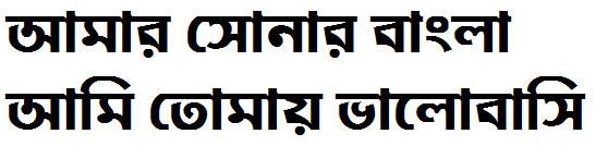 Goutomi Bangla Font