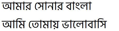 Hind Siliguri Bangla Font