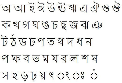 Hoogli Bangla Font