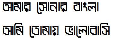 Jannat Bangla Font