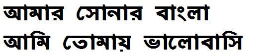 Kalika Bangla Font