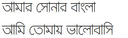 Kolomi Bangla Font