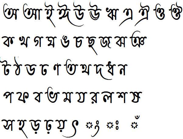 Kalpana Bangla Font
