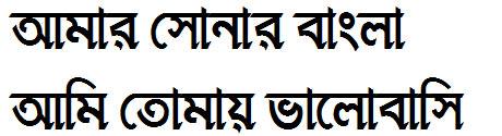 Arin Bangla Font