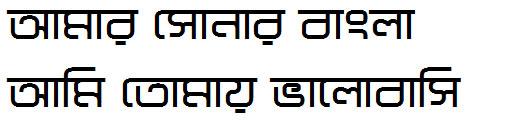 DiproAD Bangla Font