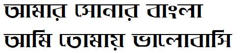 Ekushey 16-December Bangla Font
