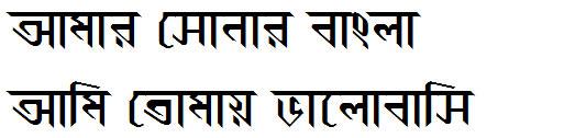 Ekushey Amar Desh Bangla Font