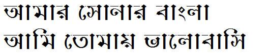Ekushey Ananta Bangla Font