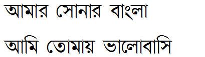 Ekushey Bangla Kolom Bangla Font