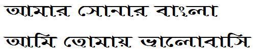 Ekushey Buriganga Bangla Font