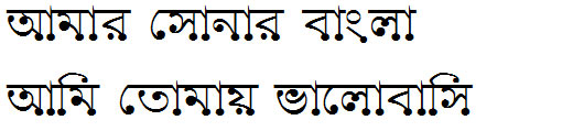 Ekushey Ghorautra Bangla Font