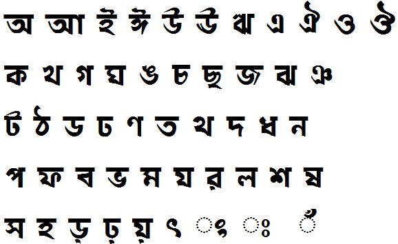 Ekushey Aloucik Bangla Font