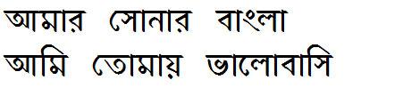 Hortuki Bangla Font