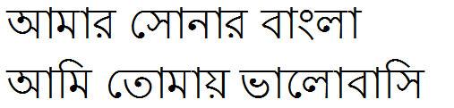 Lohit Bengali Bangla Font