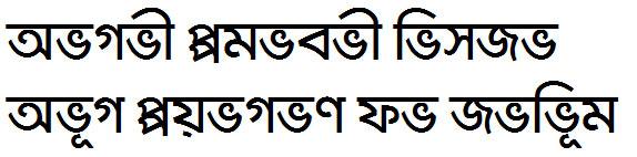 Madhob Bangla Font