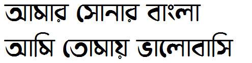 Mashrafe Bangla Bangla Font