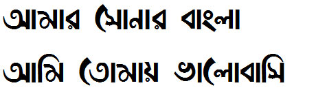 Matrahin Bangla Font