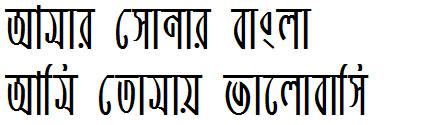 Maya Bangla Font