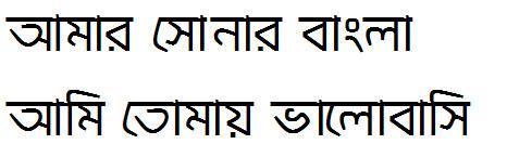 Mina Bangla Font