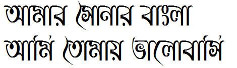 Mohinee Bangla Font