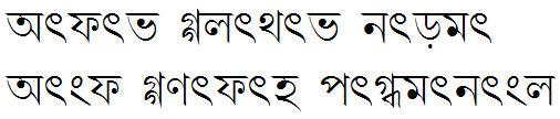 Moina Bangla Font