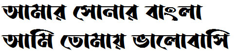 Monalisha Bangla Font