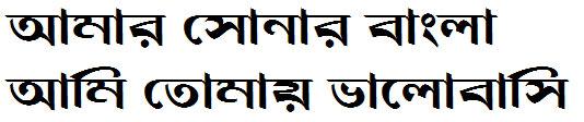 Moyna Bangla Font