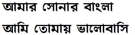 Ekushey Mukto Bangla Font