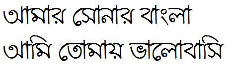 NilamaniUni Bangla Font