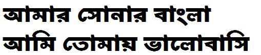 Nilima Bangla Font