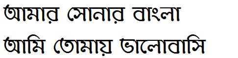 Nondon Bangla Font