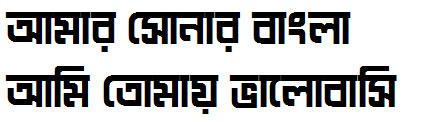 Padmo Bangla Font
