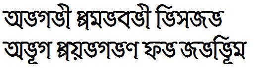 Rajani Bangla Font