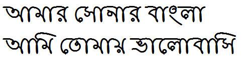 Rajnigandha Bangla Font