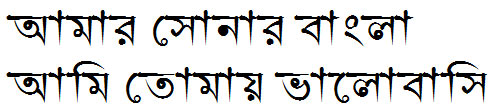 Ruma Bangla Font