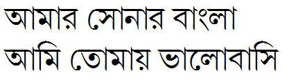 Ruposhi Bangla Bangla Font