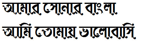 Ruposhree Sushree Bangla Font