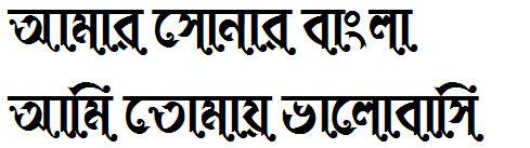 Ruposhree Sushree Bangla Font