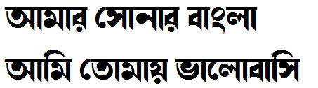 Shokuntola Bangla Font