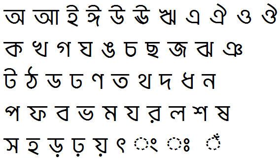 Shurjo Bangla Font