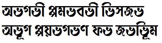 Slipi Bangla Font