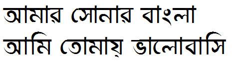 Sonar Bangla Bangla Font